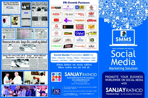 Final Sanjaybhai Rathod Brochure