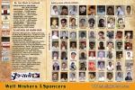 sanjay9 copy