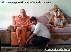 Tyagvallabh Swami - Rajkot