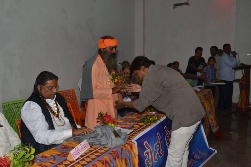 Pujya Govindbapu